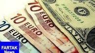 جزئیات قیمت رسمی انواع ارز/کاهش نرخ یورو و ۲۴ ارز دیگر