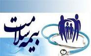 بیمه شدگان رایگان بیمه سلامت فقط میتوانند به بیمارستانهای دولتی مراجعه کنند
