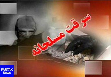 2 باب طلافروشی در کرمان مورد سرقت مسلحانه قرار گرفت