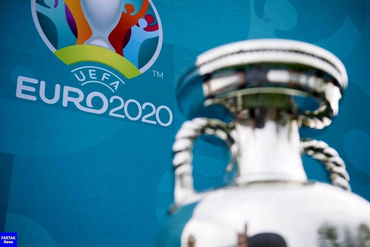 اعلام برنامه کامل و ساعت برگزاری بازیهای یورو ۲۰۲۰ به وقت ایران