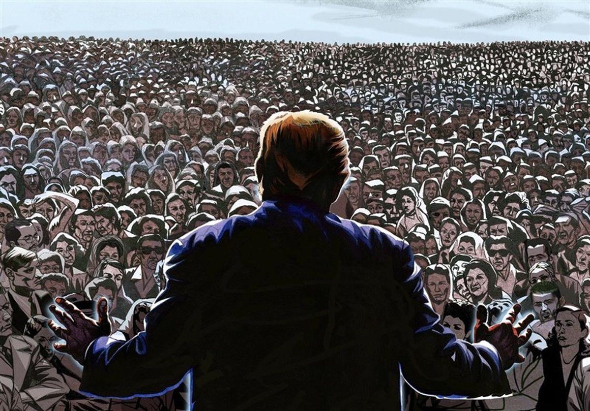 ترامپ نهادها و رویههای سیاسی را زیر سوال میبرد!