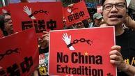رهبر هنگ کنگ تسلیم شد، لایحه استرداد متوقف شد
