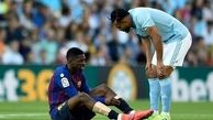 شکست بارسلونا در نبود ستارگانش