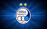 بیانیه جدید باشگاه استقلال برای حوادث اخیر شیراز