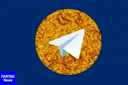 شناسایی عامل استخراج اطلاعات کاربران ایرانی تلگرام