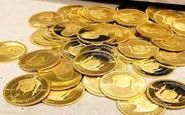 صعود دسته جمعی قیمت سکه، نیم سکه و ربع سکه
