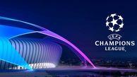 داوران شب دوم از هفته پایانی مرحله گروهی لیگ قهرمانان اروپا مشخص شدند