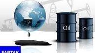 قیمت جهانی نفت امروز ۱۳۹۸/۰۳/۲۹
