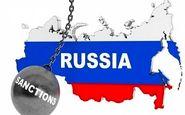 حمایت شرکتهای آمریکایی از روسیه