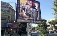فضاسازی گرامیداشت هفته دفاع مقدس در شهر کرمانشاه