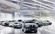 آغاز فروش فوقالعاده 5 محصول ایران خودرو از فردا