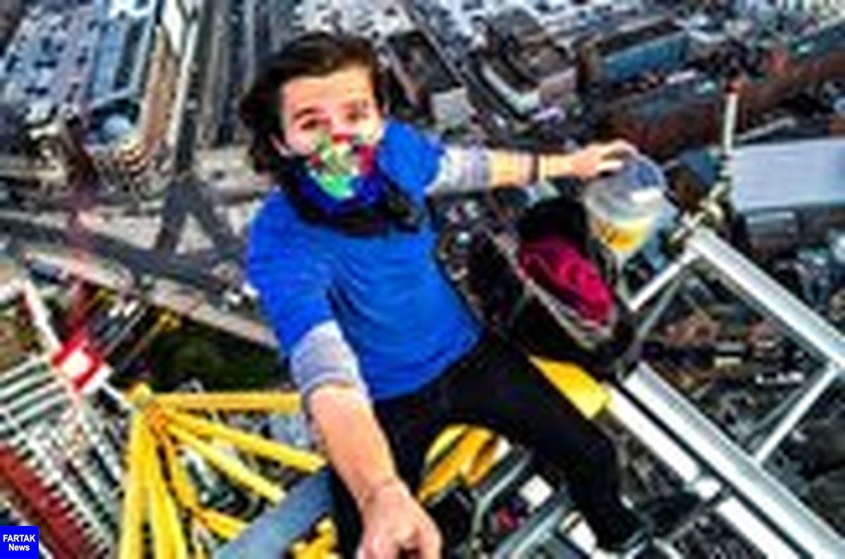 سلفی خطرناک نوجوان بی باک در ارتفاع ۱۵۵ متری