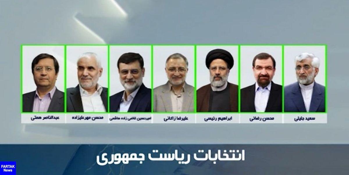 برنامههای انتخاباتی کاندیداها در شبکه های استانی اعلام شد