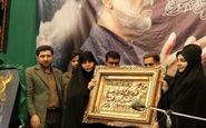 بیست و پنجمین جشنواره قرآن و عترت (ع) وزارت بهداشت آغاز شد