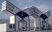 سقف افزایش شهریه دانشگاه آزاد مشخص شد