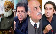 تداوم بازداشت رهبران اپوزیسیون و تشدید تنش های سیاسی در پاکستان