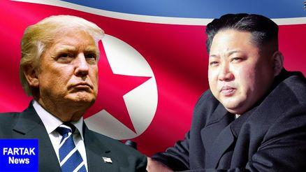 قطع امید کره شمالی از تداوم مذاکرات با آمریکا