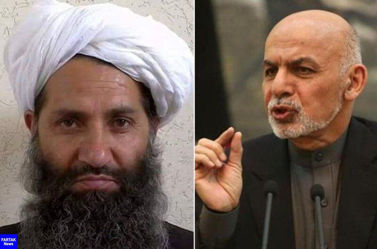 آتش بس سه روزه طالبان به مناسبت عید قربان