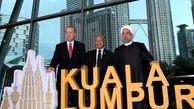 خشم شیخ سعودی از برگزاری نشست سران اسلامی در مالزی