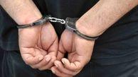 قاتل فراری دختر نوجوان در اسلام آبادغرب دستگیر شد
