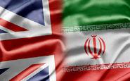 دولت انگلیس با بانک ملت در مناقشهای ۱۰ ساله به توافق رسید