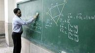 اعتراض معلمان به عدم افزایش ۴۰۰ هزار تومانی حقوق + سند