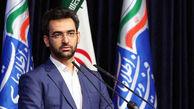 آذری جهرمی به مطالبهی یک خبرنگار در مورد سرعت اینترنت پاسخ داد
