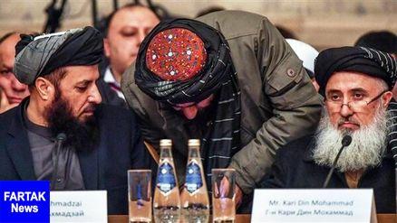 طالبان و آمریکا در نشست دوحه به توافق نرسیدند