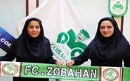 سرمربی تیم فوتبال زنان ذوبآهن معرفی شد