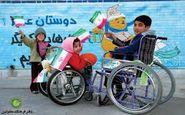 حمل و نقل رایگان دانش آموزان معلول در پایتخت