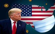 کرونا می تواند قدرت نظامی آمریکا را از بین ببرد؟