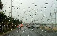 پیش بینی آب و هوا/رگبار و رعدوبرق در برخی استانها