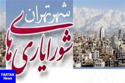 اعلام نتایج اولیه انتخابات شورایاریها ۲ ساعت بعد از رای گیری