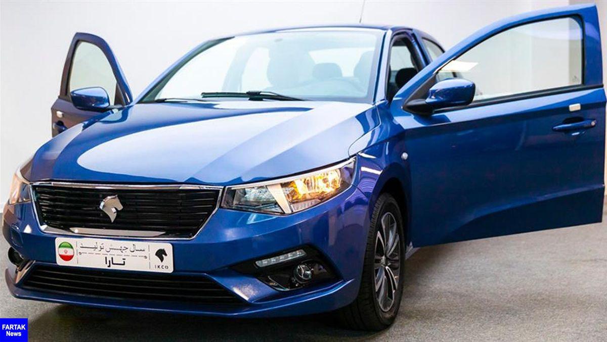 اعلام قیمت رسمی خودروی تارا دندهای