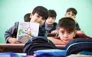 بلاتکلیفی شهروندان تهرانی درباره وضعیت تعطیلی یا دایر بودن مدارس در روز چهارشنبه