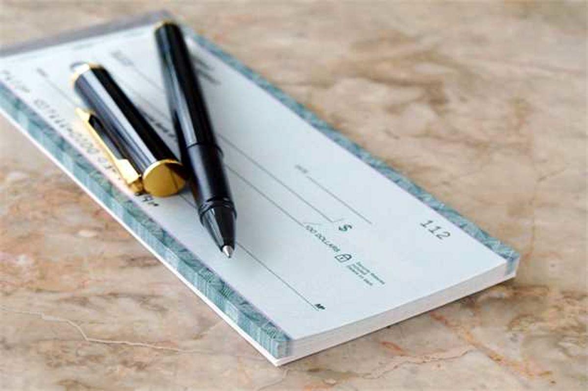 اعلام نحوه وصول چکهای ثبت شده در سامانه صیاد