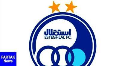 باشگاه استقلال بیانیهای صادر کرد