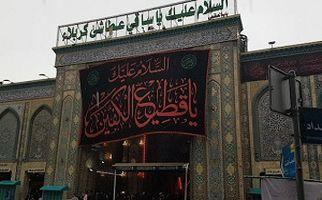 لحظات زیبای بارش باران در حرم حضرت عباس (ع) + فیلم