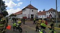 بمبگذاری در دانشکده انتظامی کلمبیا 9 کشته به جا گذاشت