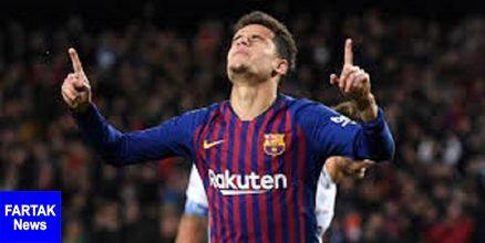 اولتیماتوم بارسلونا برای کوتینیو