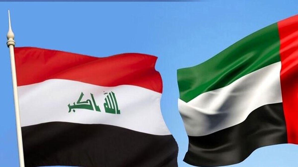 قطع روابط عراق با امارات