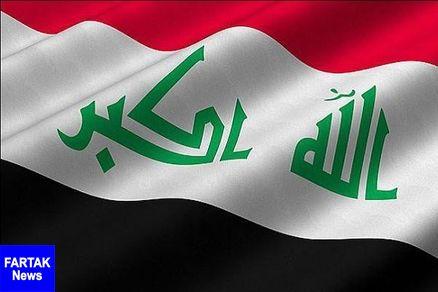 بغداد اظهارات نتانیاهو علیه کرانه باختری را «اشغالگرانه» خواند