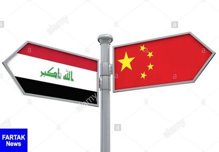 آمار صادرات باز هم نزولی شد/ نصف صادرات ایران به ۲ کشور چین و عراق