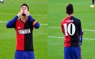مسی به خاطر مارادونا 600 یورو جریمه شد
