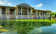 سفر به باغی تاریخی در شهر شیراز + فیلم