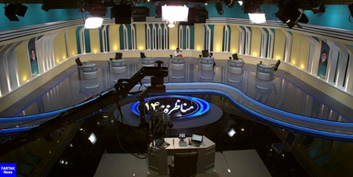 جدول پخش برنامههای تبلیغاتی نامزدها در روز یکشنبه ۱۶ خرداد