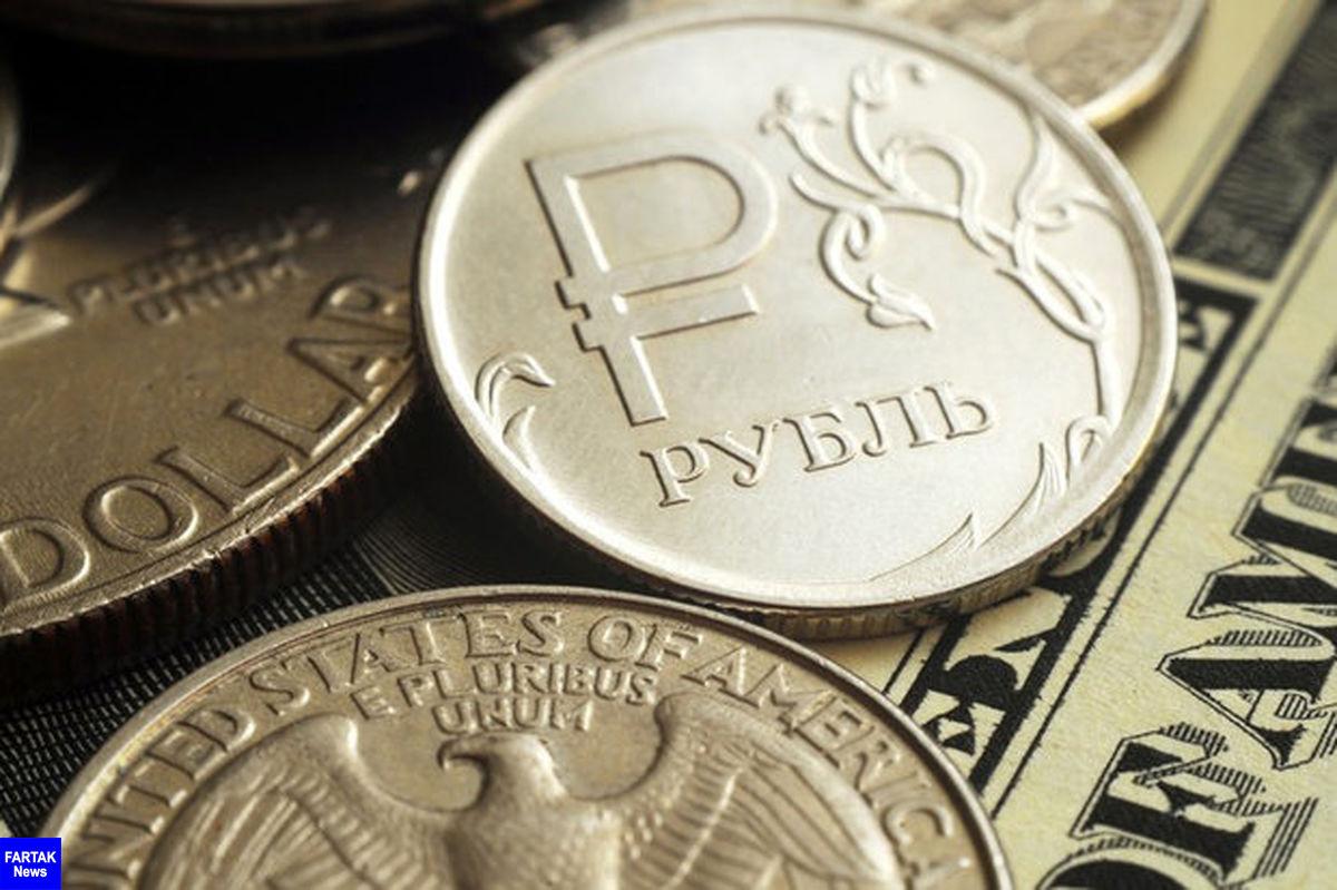 ارزش روبل روس پایین آمد