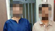 تجاوز به مونا توسط 3 جوان در مسعودیه تهران/ او را از نزد نامزدش ربودند+عکس
