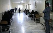آخرین اخبار از آزمون استخدامی خاص فرزندان شهدا و فرزندان جانبازان