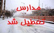 مدارس چند شهرستان خراسان رضوی تعطیل شد